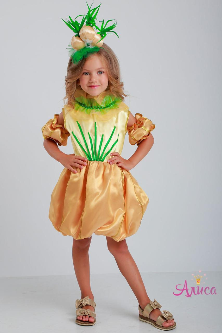 Карнавальный костюм Луковка для девочки