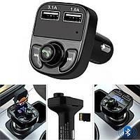 Автомобильное зарядное устройство Car MP3 Player X8