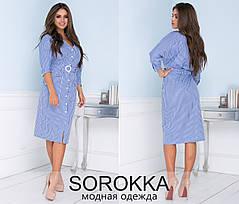 Модное молодёжное платье под поясок из коттона 42, 44, 46 размер, фото 2