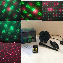 Лазерный узорный проектор с пультом Star Shower Laser Light
