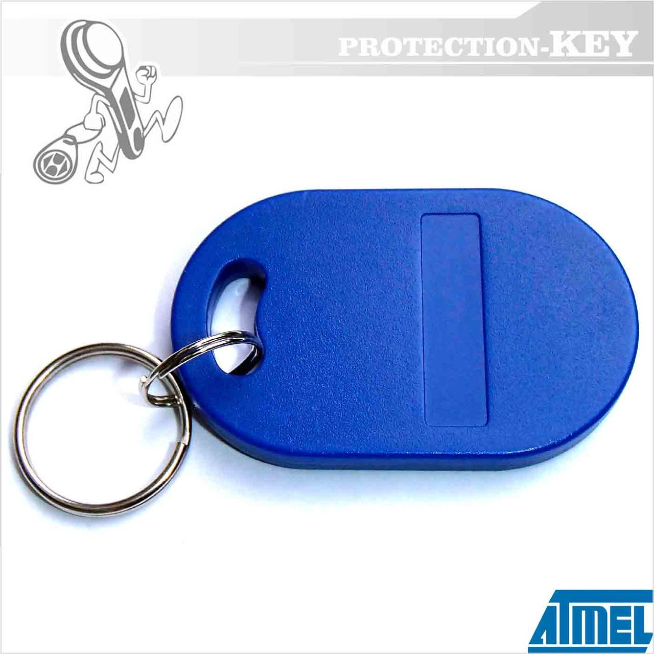 Брелок-заготовка Т5577 Shaped для копирования RFID ключей 125 KHz
