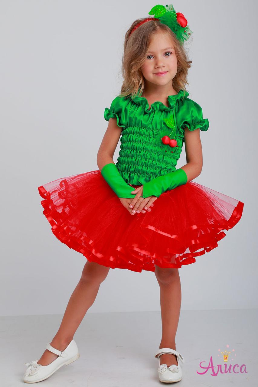 Карнавальный костюм Вишни для девочки