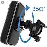 Тримач телефону (навігатора) вологозахисний на кермо в чохлі - сумочці дуже великий 183 * 110 * 30 мм, фото 4