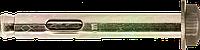 Анкер однорозпірний з кожухом і болтом, 10х120/М8, цж