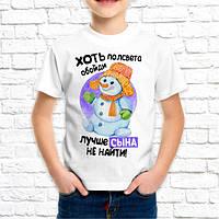 """Семейные футболки с новогодним принтом """"Снеговики"""" Push IT"""