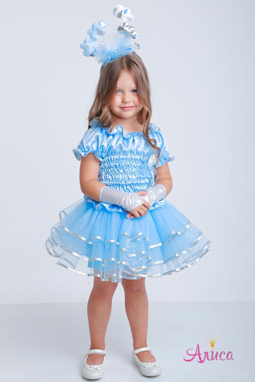 Карнавальный костюм Капельки для девочки