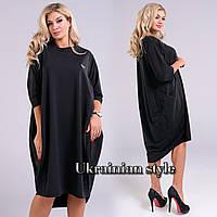 Трикотажное батальное платье в стиле бохо. 4 цвета!, фото 1