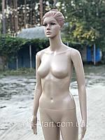 Манекен женский телесный с макияжеи и причёской в полный рост