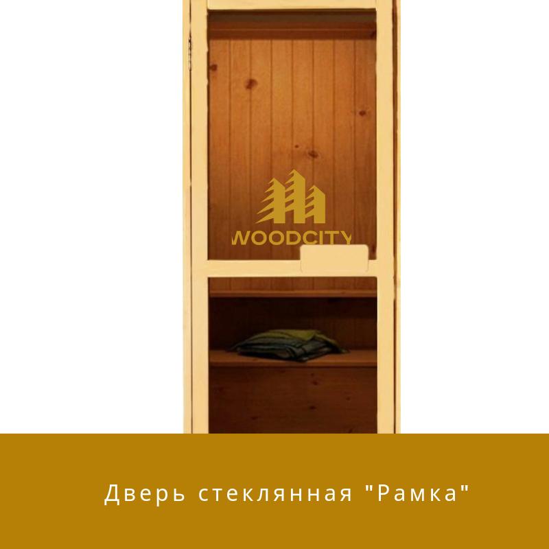 """Дверь стеклянная """"Рамка"""" 8мм Ольха"""