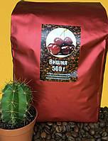 Кофе растворимый с ароматом Вишни 500 г сублимированное