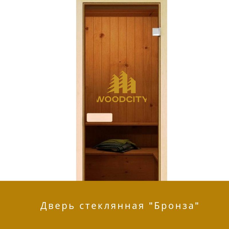 "Дверь стеклянная ""Бронза"" 8мм Ольха"