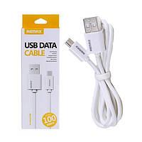 "USB кабель Remax ""usb data cable"""
