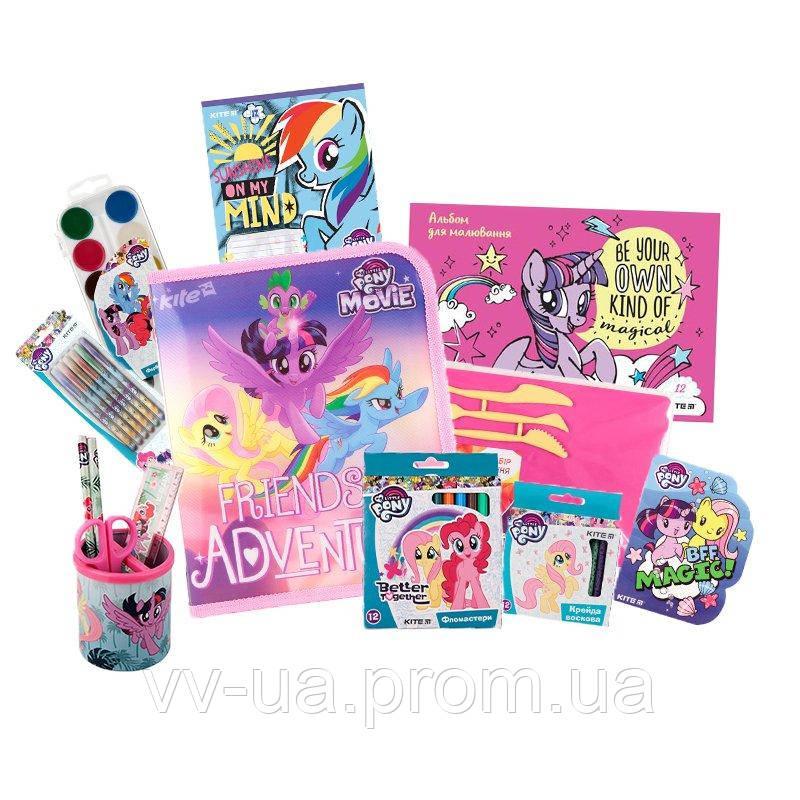 Набор канцтоваров Kite My Little Pony большой (111105)