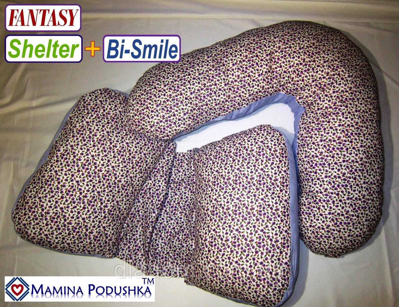 Комплект подушок Fantasy Shelter+Bi-Smile. Включені Наволочки 2-сторонні (Фіолетов.квіточки / Т. сині точки)