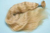 100% Славянские волосы для наращивания 50 см / 60 грамм ЛЮКС