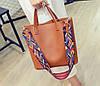 Женская сумка большая + маленькая сумочка набор рыжий , уценка