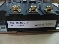 CM50TU-24H