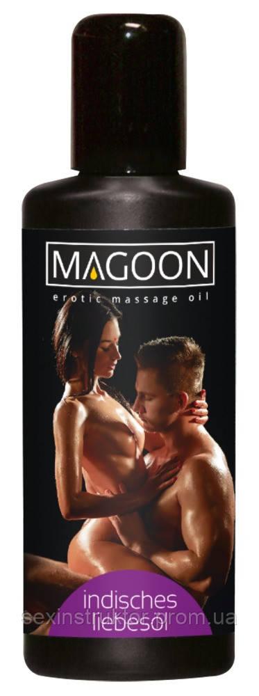 Массажное масло - Indisch.Liebes-Öl 100 Massageöl