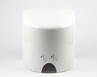 Диспенсер пластиквий білий, для паперового протирального материіалу у рулонах