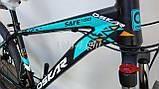 Велосипед горный Oskar Safe100, фото 3