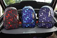 Рюкзак школьный-модный