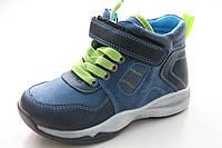 Деми ботинки для мальчиков тм clibee 27р-17,3см:, фото 1