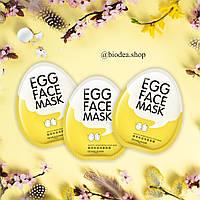Ефективна омолоджуюча тканинна маска Bioaqua Facial Egg Face Mask.