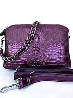 """Женский кожаный клатч """"Amethyst"""" фиолетовый"""