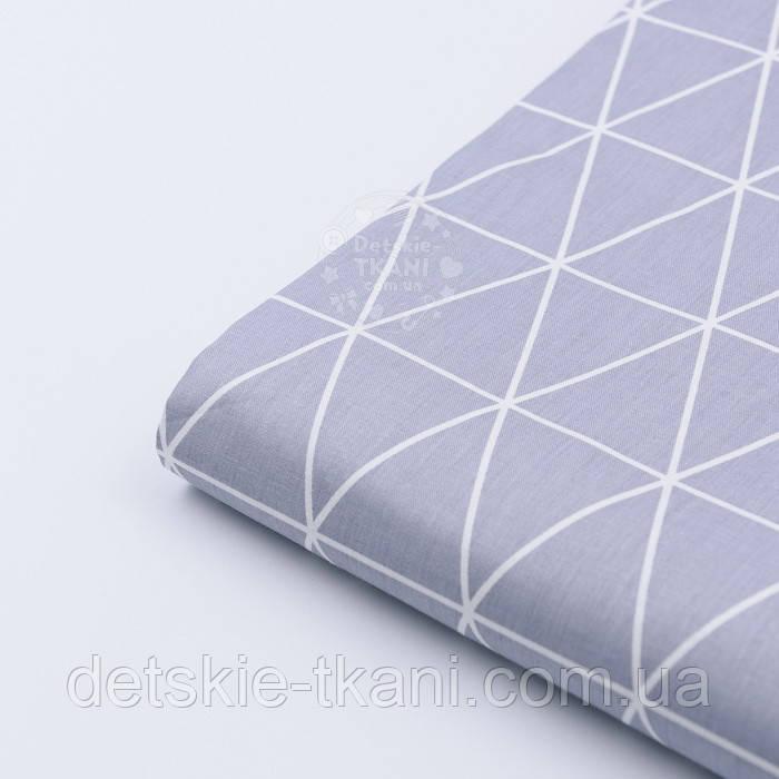 """Отрез сатина """"Контуры треугольников 5.5 см."""" на сером, №1719, размер 83*160"""