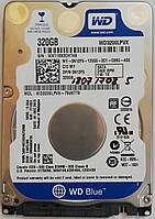 "Жесткий диск для ноутбука Western Digital Blue 320GB 2.5"" 8MB 5400rpm 6Gb/s (WD3200LPVX) SATAIII Б/У, фото 1"