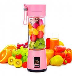 ➚Фитнес блендер-шейкер Daiweina Smart Juice Pink портативный USB блендер для смузи коктейлей