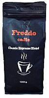Кофе в зернах Freddo Caffe Crema 1кг