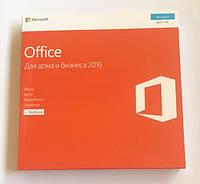 Лицензионный Microsoft Office 2016 для Дома И Бизнеса, RUS, Box-версия (T5D-02703)