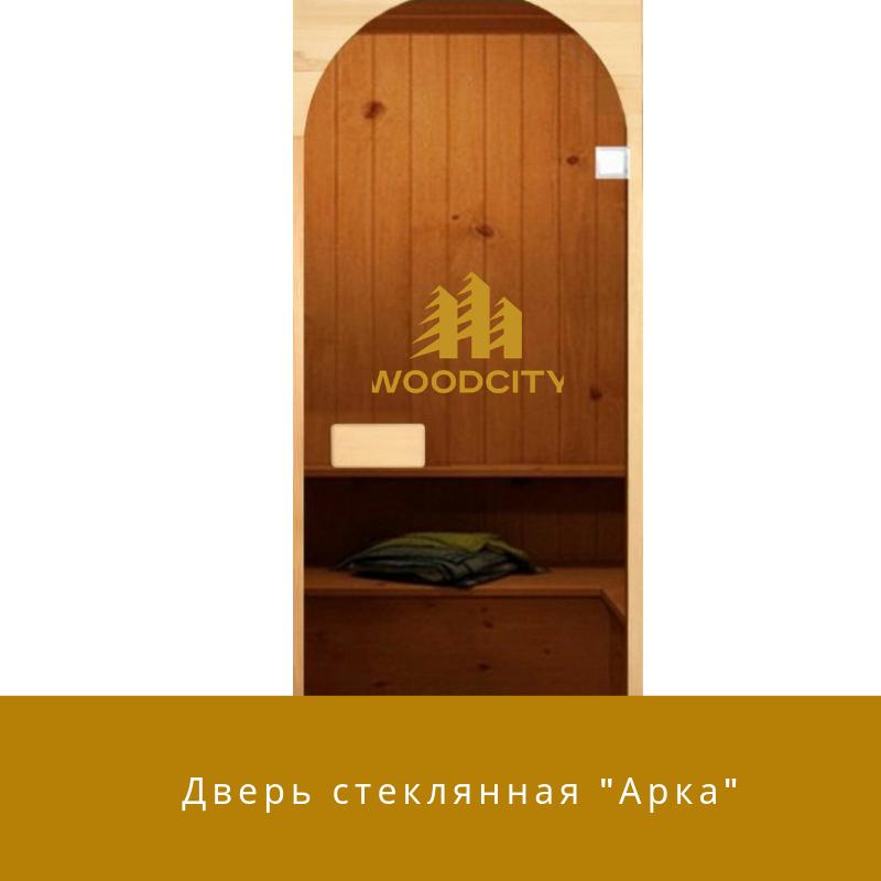 "Дверь стеклянная ""Арка Бронза матовое"" 8 мм Ольха"
