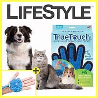 Перчатка True Touch Pet Gloves + Перчатка Aquapaw в Подарок, фото 1