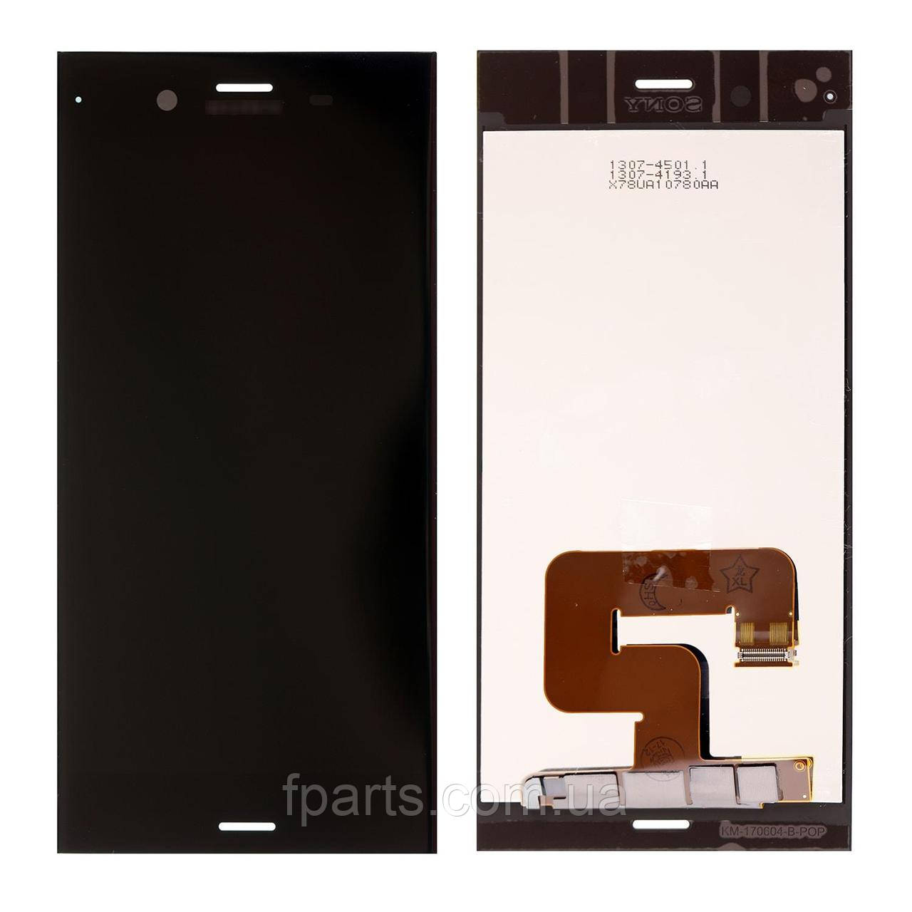Дисплей для Sony Xperia XZ1 G8342, G8341 с тачскрином (Black)