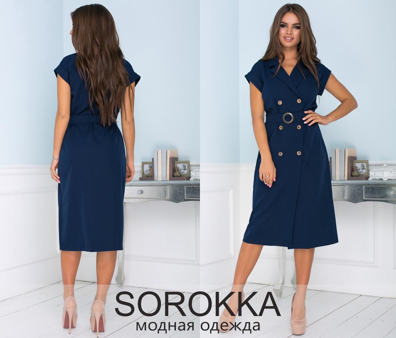 Стильное женское платье в деловом стиле 42, 44, 46 размер
