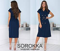 Стильное женское платье в деловом стиле 42, 44, 46 размер, фото 2