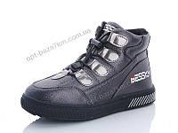 Ботинки детские Kellaifeng HJ9292-20 (32-37) - купить оптом на 7км в одессе