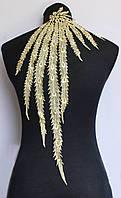 Кружевной декор, золото, размер 26х16см, цена за 1шт