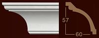 Карниз 2-0571