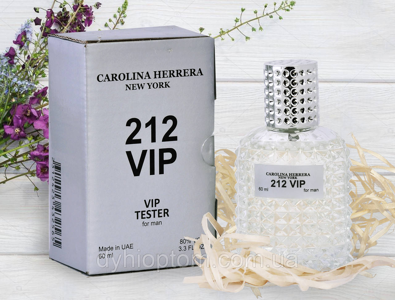 Тестер мужской VIP Carolina Herrera 212 VIP 60ml