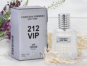 Тестер мужской VIP Carolina Herrera 212 VIP 60ml