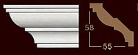 Карниз 2-0580