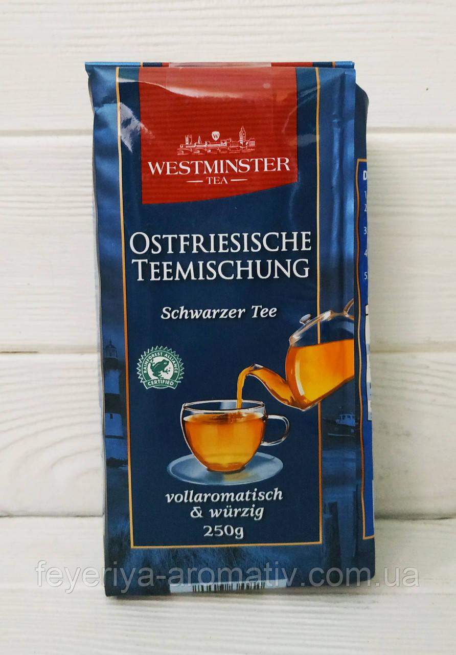 Чай черный Westminster Ostfriesische Teemischung 250гр. (Германия)