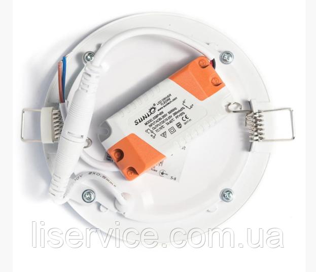 Драйвер для LED светильника даунлайта 6w 260mA Sunle