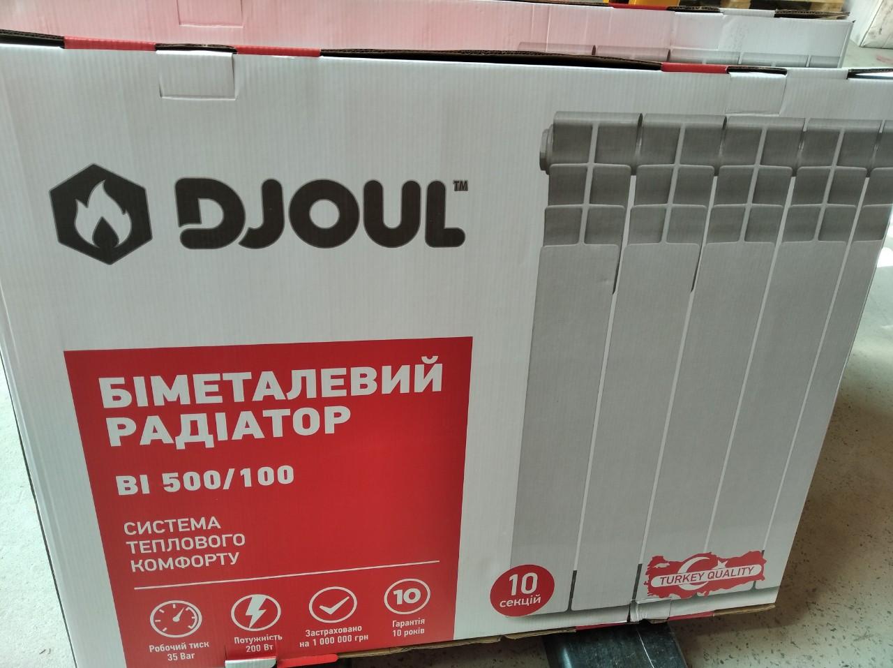 Радиатор биметаллический Djoul 500/96