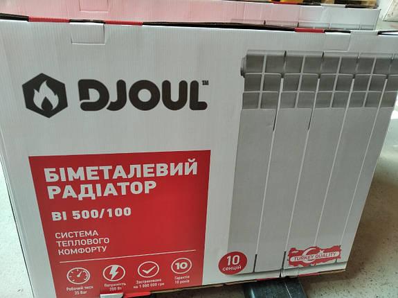 Радиатор биметаллический Djoul 500/96, фото 2