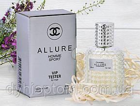 Тестер мужской VIP Chanel Allure Homme Sport 60ml