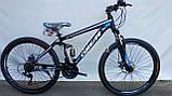 Велосипед Oskar Warship 26, фото 2